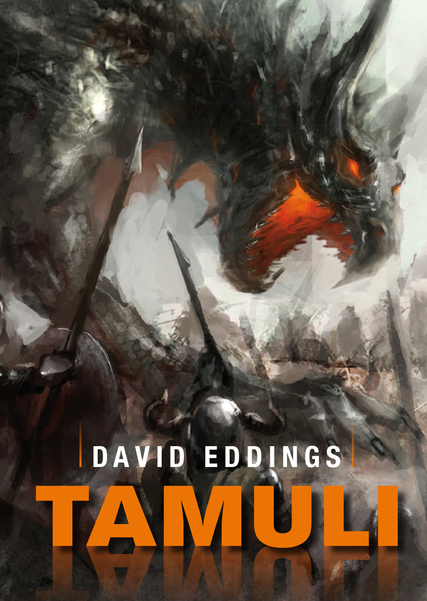 Tamuli [Eddings David]