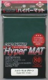 Obal KMC HYPER Mat Series 80ks - Green