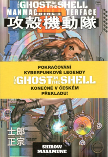 Ghost in the Shell 2 [Shirow Masamune]